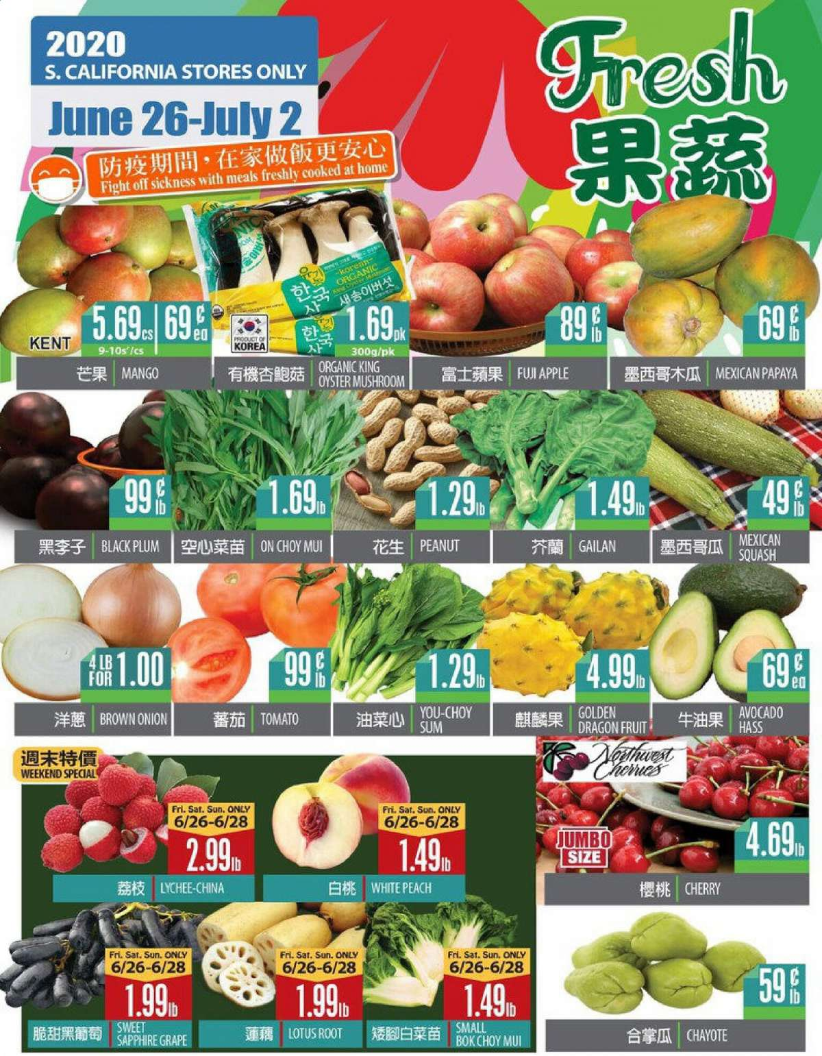 99 ranch market weekly ads (June 26 - July 2, 2020) | 99 ranch market In Store Ads