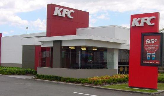 KFC Canada Guest Experience Survey - www.kfclistens.ca